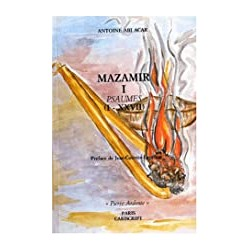 Mazamir  psaumes 1-27