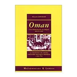 Oman : Une démocratie...